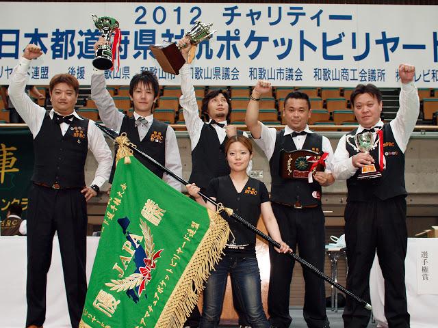 todoufu_2012