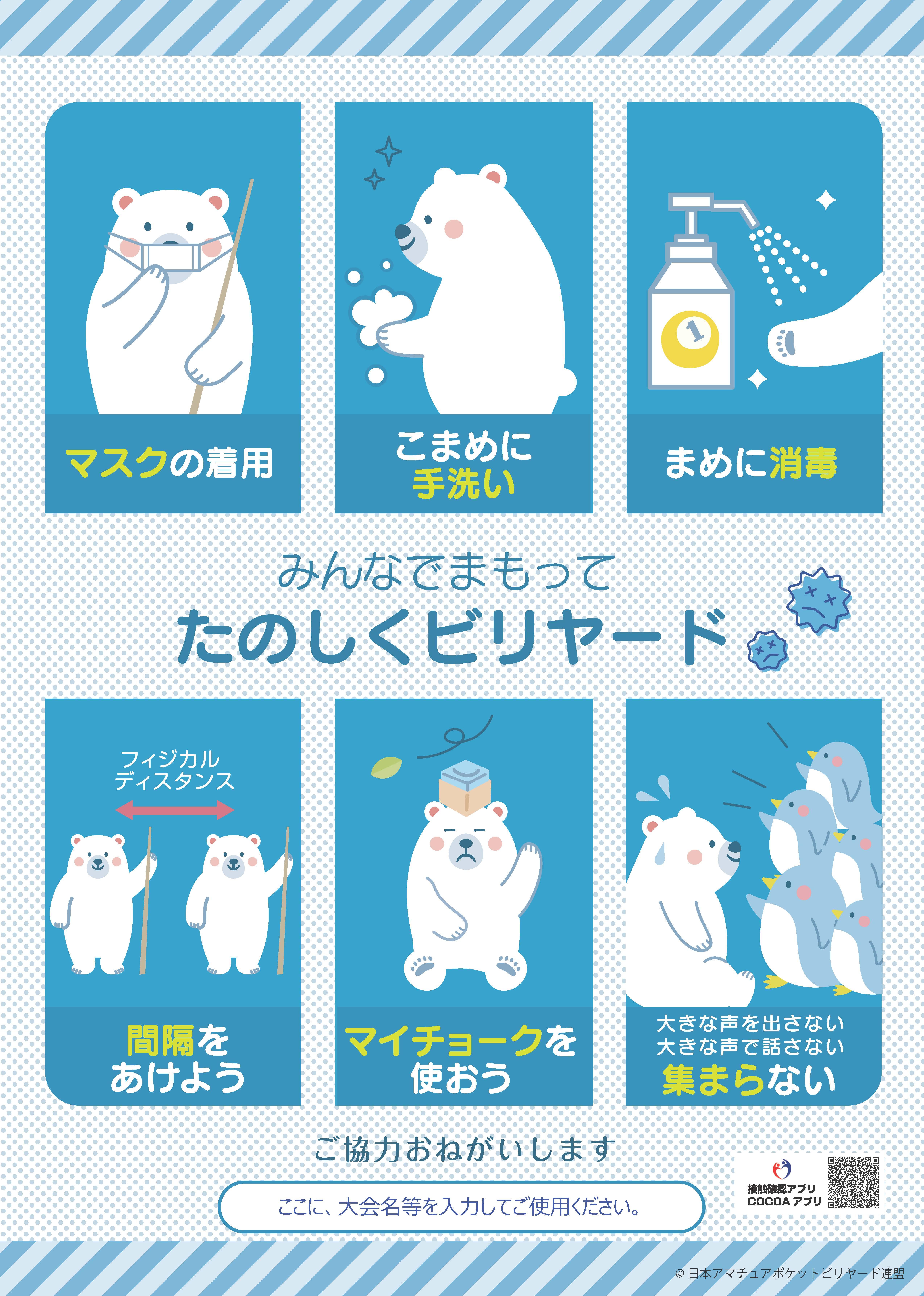 poster02【no_ogo】_A4_ol